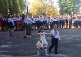 НА ДУБРОВИЧЧИНІ ПРОЛУНАВ ПЕРШИЙ ДЗВОНИК. ФОТО